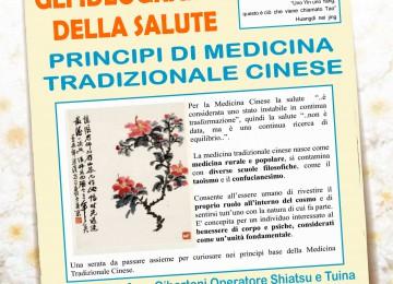 body-informa-medicina-cinese